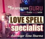 World Famous Astrologer Sonu Sharma